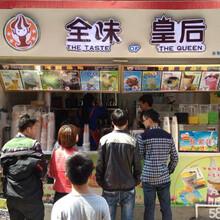 郑州0元加盟奶茶店加盟免费饮品店加盟汉堡鸡排加盟教技术