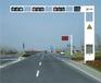 厂家供应福建省漳州市交通安全设施一体化框架式信号灯