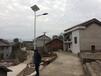 厂家供应西藏自治区拉萨市城关区7米30W太阳能路灯配置