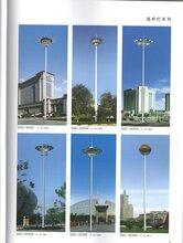 江苏扬州高杆灯厂家供应25米升降式高杆灯价格及参数图片