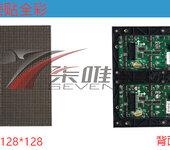 led大屏幕租赁p5led大屏小间距深圳厂家室内全彩led显示屏