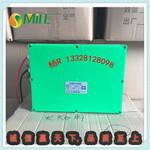 太阳能免维护30A锂电池斯美尔光电现货供应图片