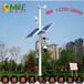 太阳能风光互补监控系统球机、枪机成套批发免费询价