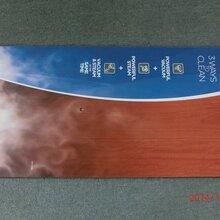 深圳傲杰专业木板uv喷绘加工木质材料uv彩印加工图片