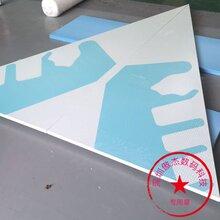 金属uv打印,不锈钢标牌喷绘加工,铝板uv彩绘防刮即喷即干