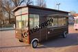 北京麻辣烫小吃车小吃车价格和平餐车厂家直销