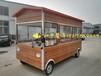 天津南开电动小吃车流动餐车怎样选择呢?
