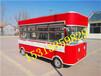 天津多功能早餐车电池的防水工作和平餐车厂家