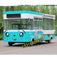 天津红桥电动早餐车流动煎饼果子车移动餐饮车和平厂家直销图片