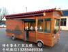 多功能小吃车CQ-098在广东出售占领市场全面销售