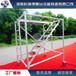 科瑞得专业生产门架型脚手架梯形脚手架铝合金脚手架