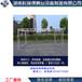 广西专业生产钢铁镀锌桁架舞台背景架展示架
