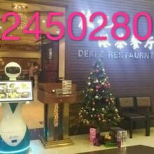 黑龙江硅智智能迎宾送餐服务机器人007哈工大技术
