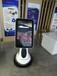 硅智智能機器人送餐傳菜迎賓餐廳智能服務