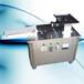 邢台厂家长期生产销售拉面机7型拉面机质优价廉欢迎来电咨询