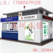 深圳警银亭ATM自助银亭便民银亭等系列