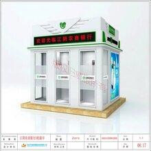 警务银亭警银厅ATM自助银亭