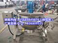 蒸汽夹层锅价格,可倾保温夹层锅,夹层锅型号图片