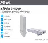 3KM/5.8G无线网桥远程无线监控图像传输设备工地无线监控设备,农场无线监控系统