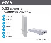3KM/5.8G无线网桥远程无线监控图像传输设备工地无线监控设备,农场无线监控系统图片