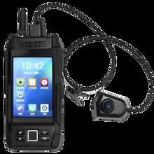 SF-1012P-AD手持4G单兵设备、4G无线图传设备