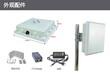 码头无线传输设备,农村无线监控系统,鱼塘远程无线监控系统