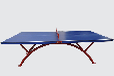 室外彩虹腿标准乒乓球台室内外通用乒乓球台