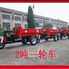 2噸礦用電動三輪車