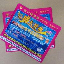 广州鼠标垫厂家