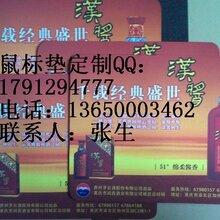 深圳鼠标垫厂家