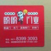 鼠标垫生产厂家、珠海鼠标垫价格