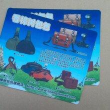 南京、苏州鼠标垫厂家