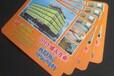 海南海口鼠标垫厂家订做鼠标垫