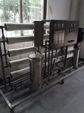 佛山珠海中山水处理设备,去离子交换机图片