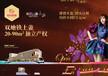 杭州港龙城城市商业中心新地标
