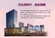 青浦万达茂公寓地址-全新价格-项目详情