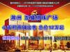 滁州龍蟠明珠廣場商鋪價格面積,交通方面的介紹!