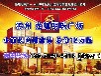 滁州龍蟠明珠廣場分為這幾大點讓您快速了解!