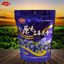 厂家供应蓝莓干大兴安岭蓝莓果干北国源蓝莓干图片