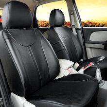 批发订制汽车座椅皮套PU皮超纤皮二层皮头层皮汽车座椅皮套图片