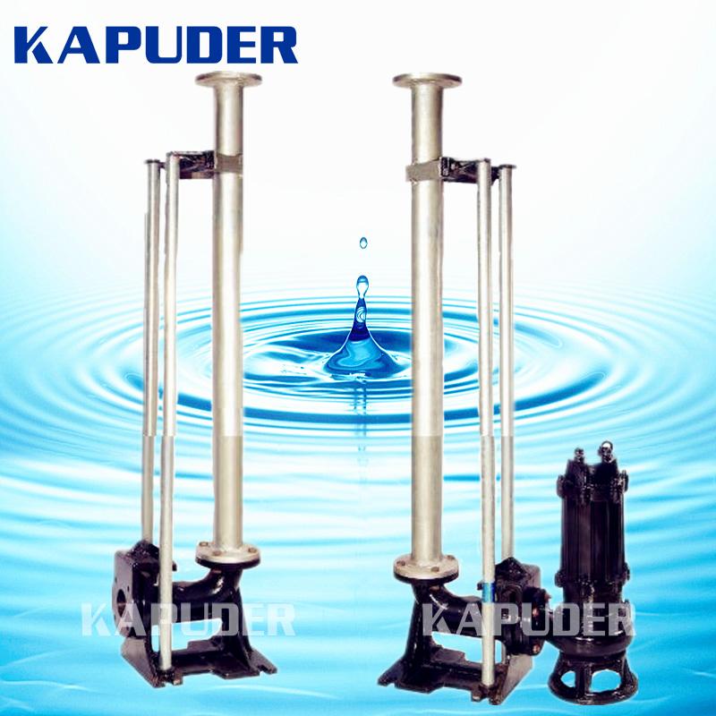南京凯普徳厂家直销潜水泵自动耦合装置