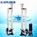 南京凯普德厂家直销潜水泵自动耦合装置,自耦,自动耦合装置
