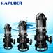 南京凯普德厂家直销WQ型潜水排污泵,潜污泵,污泥泵