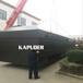 南京凯普德厂家直销DM地埋式一体化污水处理设备