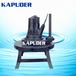 南京凯普德厂家直销QXB离心曝气机,充氧曝气机,潜水曝气机