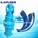 潜水推流器,低速潜水搅拌机,低速潜水推流器厂家直供