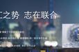 上海长江联合白银怎么开户'、开户资料,什么是现货白银?