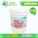 荆州酒店洗衣液水洗厂增白布草洗涤剂
