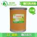 西宁水洗厂化料布草重油污渍用黄碱强力洗衣粉快速去污渍