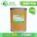 西宁除锈中和粉酒店工业洗涤护理用除锈中和酸粉